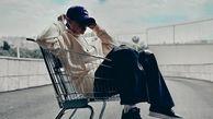 حرکت زشت ترلان پروانه / نشستن در سبد خرید با لباس ناجور + عکس