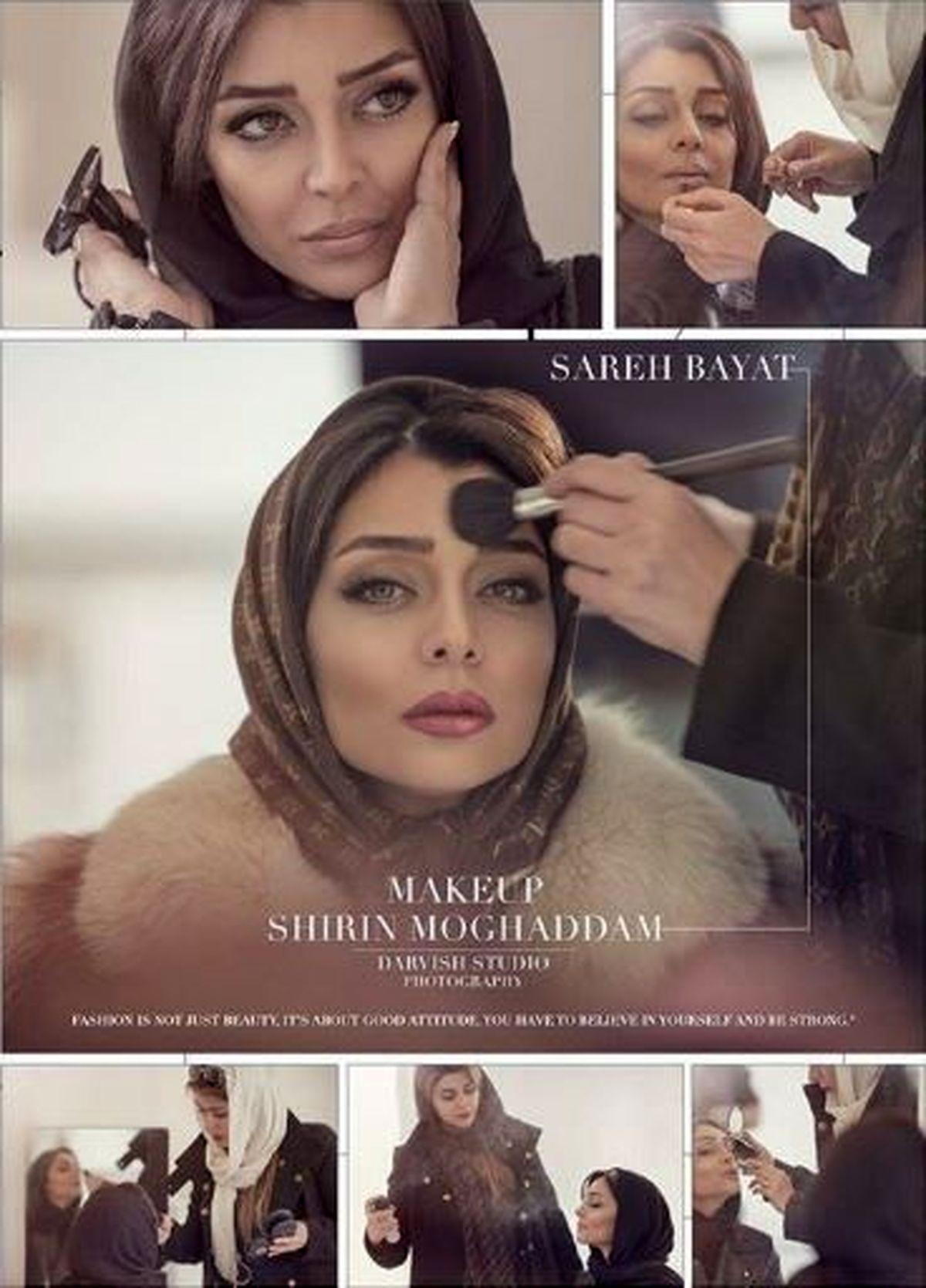 ساره بیات با لباس میلیونی اش از پوست ِ روباه + عکس
