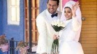 ساره بیات و همسر پیرش+عکس