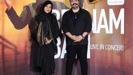 همسر شهاب حسینی کشف حجاب کرد+ عکس