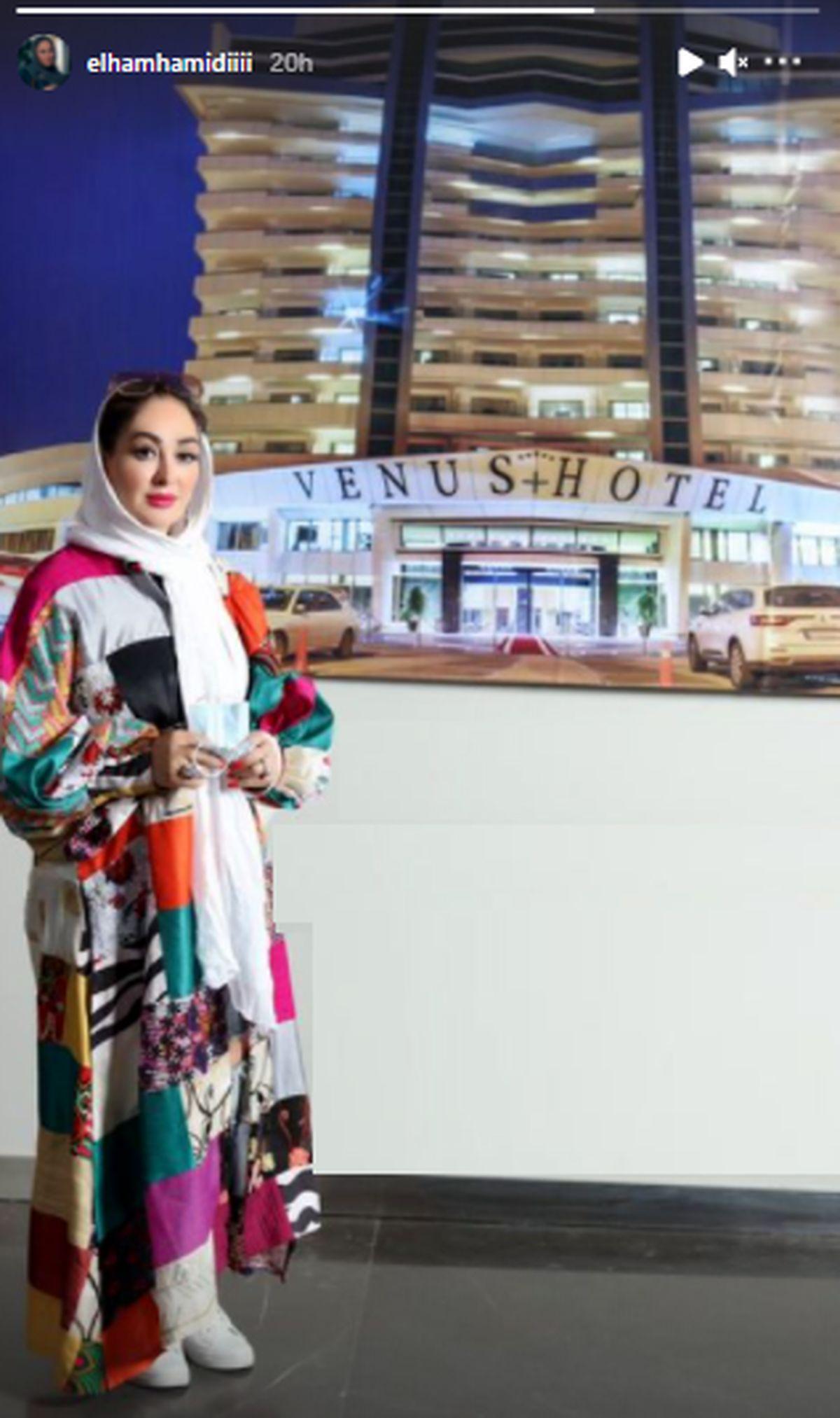 تیپ لاکچری الهام حمیدی در هتلی گران قیمت ! + عکس