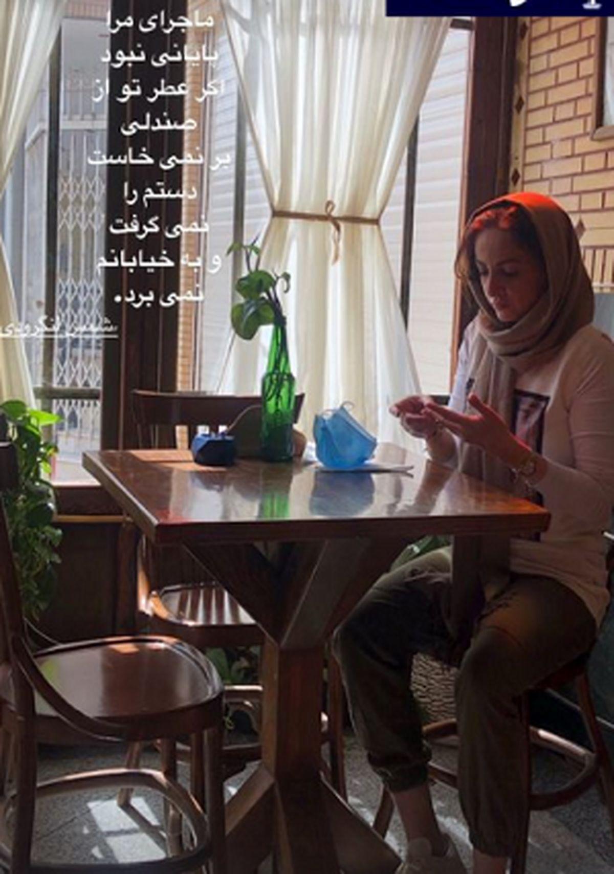 بولیز تنگ و شلوار کوتاه شقایق دهقان در کافه + عکس