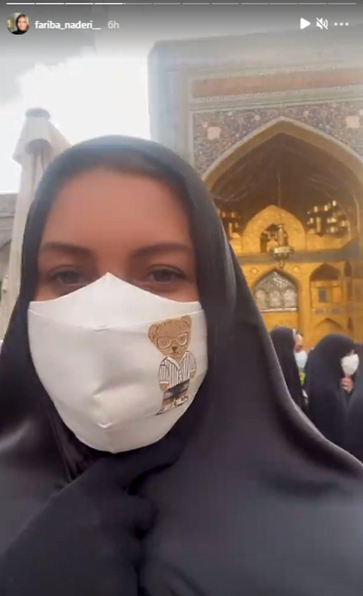 ماسک عجیب فریبا نادری در حرم امام رضا + عکس