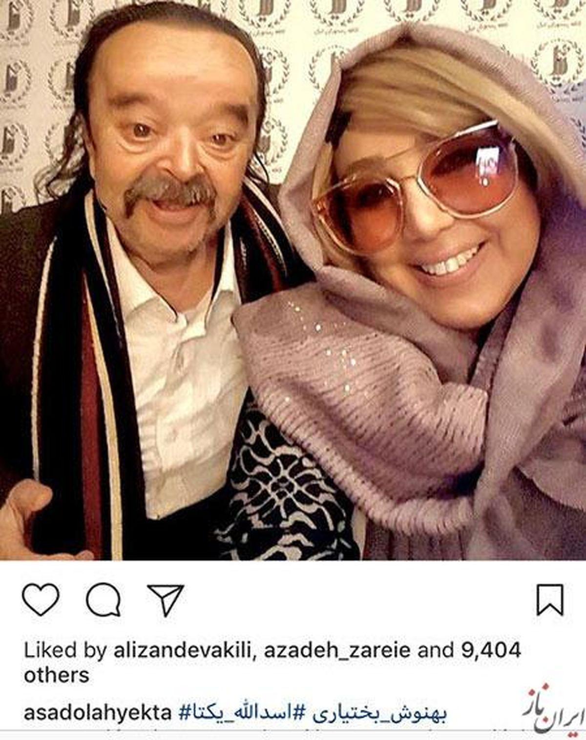 آقای بازیگر در آغوش بختیاری !+عکس