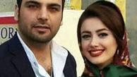 رونمایی احسان علیخانی از همسرش + عکس